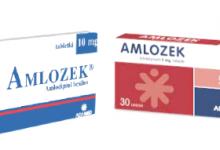 Photo of املوزيك amlozek دواعي الاستخدام موانع الاستخدام الأعراض الجانبية