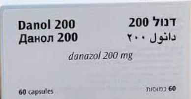 Photo of Danol دواعي الاستخدام موانع الاستخدام الأعراض الجانبية