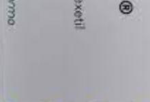 Photo of giardia دواعي الاستخدام موانع الاستخدام الأعراض الجانبية سعر