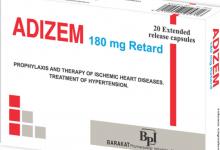 Photo of ADIZEM دواعي الاستخدام موانع الاستخدام الأعراض الجانبية سعر العبوة