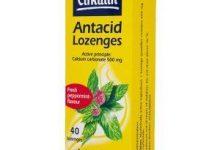 Photo of CIRKULIN ANTACID دواعي الاستخدام احتياطات الاستخدام
