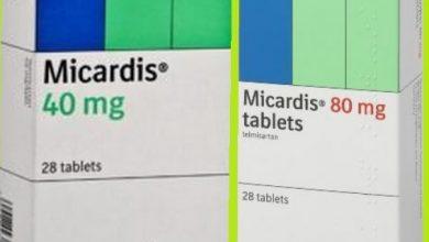Photo of Micardis ميكارديس الأثار الجانبية والاستخدامات وسعر العبوة