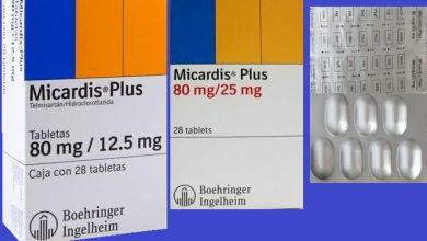 Photo of micardis plus سعر والأثار الجانبية واحتياطات الاستخدام