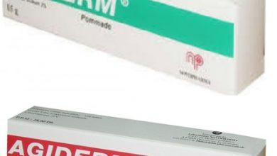 Photo of agiderm دواعي الاستخدام احتياطات الاستخدام الأعراض الجانبية سعر