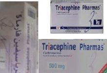 Photo of triacephine دواعي الاستخدام احتياطات الاستخدام الأعراض الجانبية