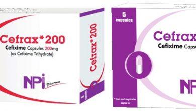 Photo of cefrax دواعي الاستخدام موانع الاستخدام الأعراض الجانبية سعر العبوة