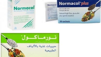 Photo of normacol plus متى يبدأ مفعول نورماكول بلس ؟ واحتياطات الاستخدام
