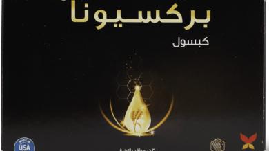 Photo of prixiona فوائد حبوب تكثيف الشعر ومنع التساقط وتحفيز نمو الشعر