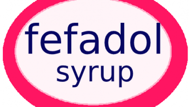 Photo of FEVADOL SYRUP فيفادول شراب أطفال