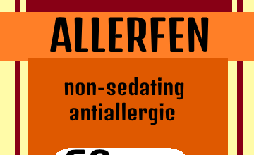 Photo of allerfen أليرفين