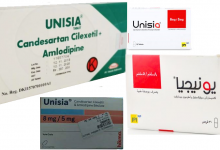Photo of UNISIA يونيجيا