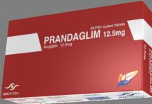 Photo of برانداجليم prandaglim دواعي الاستخدام الأعراض الجانبية سعر العبوة