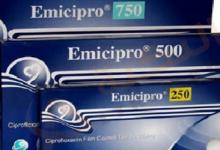 Photo of ايميسيبرو EMICIPRO دواعي الاستخدام موانع الاستخدام الأعراض الجانبية