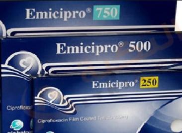 ايميسيبرو