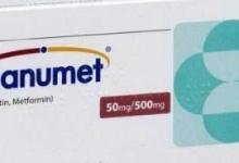Photo of جانوميت JANUMET دواعي الاستخدام موانع الاستخدام الأعراض الجانبية