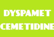 Photo of ديسباميت DYSPAMET دواعي الاستخدام موانع الاستخدام الأعراض الجانبية