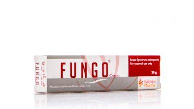 Photo of FUNGO فانجو دواعي الاستخدام موانع الاستخدام الأعراض الجانبية