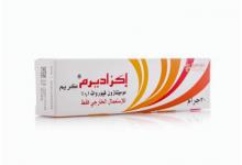 Photo of eczaderm اكزاديرم دواعي الاستخدام موانع الاستخدام الأعراض الجانبية