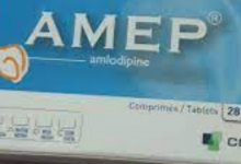 Photo of AMEP دواعي الاستخدام موانع الاستخدام الأعراض الجانبية