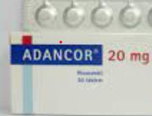 Photo of ALENDOCAN دواعي الاستخدام موانع الاستخدام الأعراض الجانبية سعر