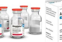 Photo of Ampiplus دواعي الاستخدام موانع الاستخدام الأعراض الجانبية