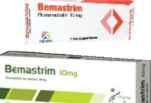 Photo of BEMASTRIM دواعي الاستخدام موانع الاستخدام الأعراض الجانبية