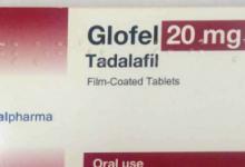 Photo of GLOFEL دواعي الاستخدام الأعراض الجانبية سعر العبوة