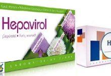 Photo of Hepavirol دواعي الاستخدام احتياطات الاستخدام الجرعة