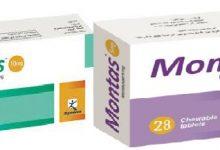 Photo of MONTAS دواعي الاستخدام الأعراض الجانبية موانع الاستخدام