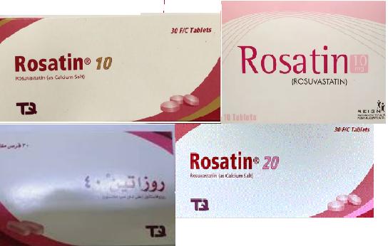 Rosatin