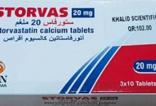 Photo of STORVAS دواعي الاستخدام الأعراض الجانبية موانع الاستخدام