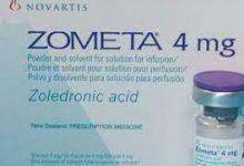Photo of Zometa دواعي الاستخدام موانع الاستخدام الأعراض الجانبية