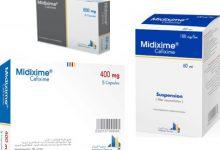 Photo of midixime دواعي الاستخدام موانع الاستخدام الأعراض الجانبية سعر