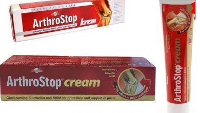 Photo of ArthroStop CREAM دواعي الاستخدام احتياطات الاستخدام