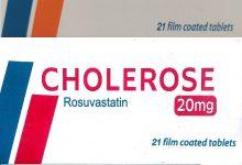 Photo of CHOLEROSE دواعي الاستخدام موانع واحتياطات الاستخدام الأعراض الجانبية