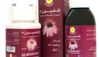 Photo of ECHIMMUNE دواعي الاستخدام احتياطات الاستخدام الجرعة المقترحة
