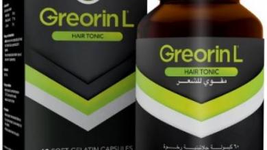 Photo of GREORIN L دواعي الاستخدام احتياطات الاستخدام سعر العبوة