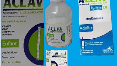 Photo of aclav اكلاف مضاد حيوي للالتهابات للأطفال والبالغين والكبار