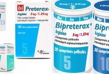 Photo of BI PRETERAX ARGININE دواعي الاستخدام واحتياطات الاستخدام