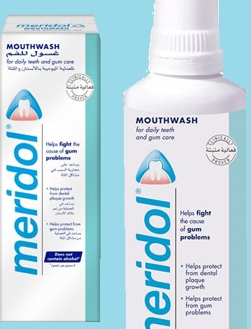 meridol غسول الفم