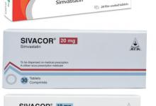 Photo of Sivacor دواعي الاستخدام موانع واحتياطات الاستخدام الأعراض الجانبية