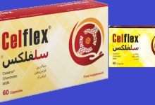 Photo of celflex المواد الفعالة دواعي الاستخدام واحتياطات الاستخدام