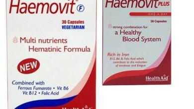 Photo of haemovit لماذا يستعمل الدواء ؟ وما هى أهم مكوناته وفوائده ؟