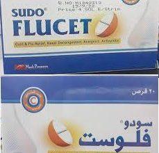 Photo of sudoflucet أقراص خافض حرارة مسكن ألم ومزيل للاحتقان