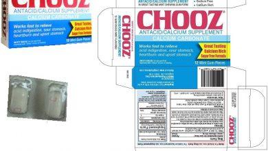 Photo of chooz الأعراض الجانبية ودواعي الاستخدام واحتياطات الاستخدام