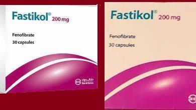 Photo of fastikol