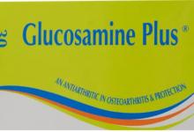 Photo of glucosamine plus أقراص لتعزيز صحة المفاصل وتحسين القدرة على الحركة
